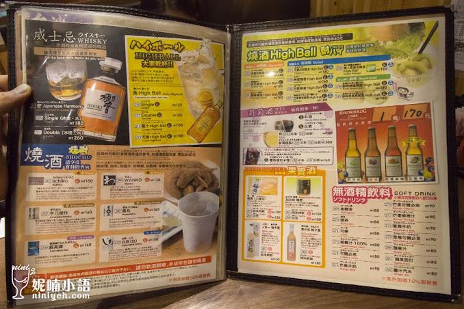 【台北信義區】世界的山將。日本老字號居酒屋來台首店
