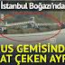 Συναγερμός των Τούρκων στα Στενά απο το πέρασμα Ρωσικού Πολεμικού με …(Περίεργο φορτίο!)