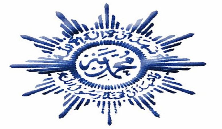 PENERIMAAN MAHASISWA BARU (STAIM PROBOLINGGO) 2017-2018 SEKOLAH TINGGI AGAMA ISLAM MUHAMMADIYAH PROBOLINGGO