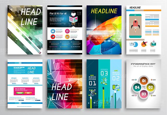 50_Free_Premium_Posters_1_by_Saltaalavista_Blog