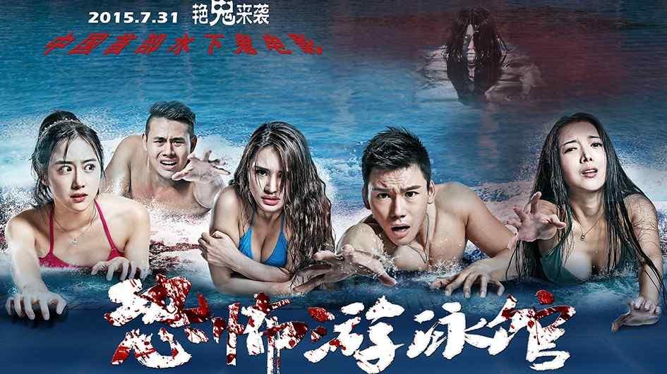 Phim Hồ Bơi Tử Thần Thái Lan