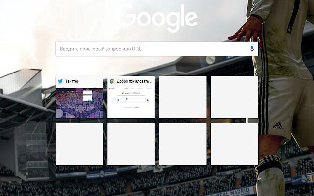 Simulation FIFA 18 CRISTIANO RONALDO Free Theme FOR Chrome