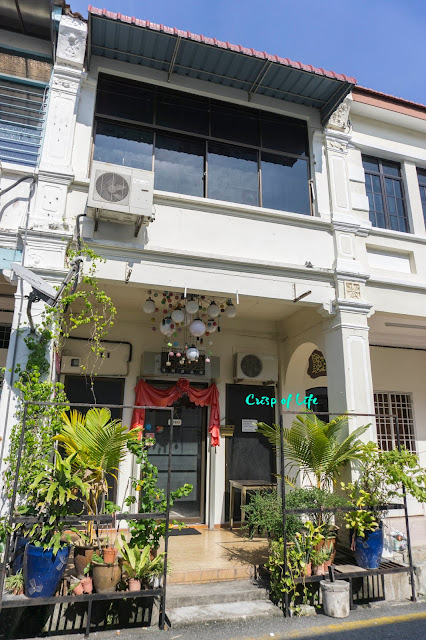 All About Sugar and Gift Lorong Susu