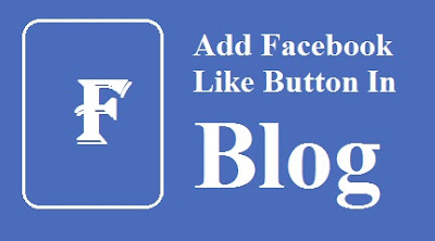 Facebook Page Like Widget Ko Blog Se Kaise Link Kare 2016