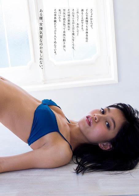 武田あやな Takeda Ayana Weekly Playboy No 18 2017 Images