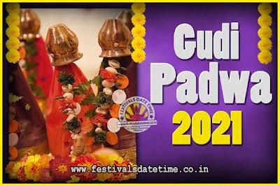 2021 Gudi Padwa Pooja Date & Time, 2021 Gudi Padwa Calendar