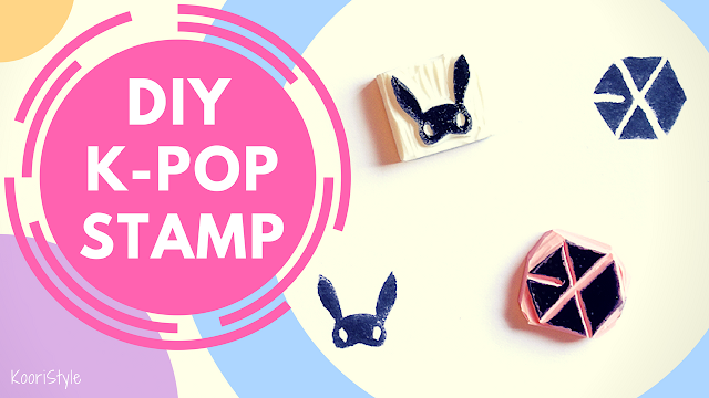 Koori Style, KooriStyle, Kpop, K-pop, Kpop DIY, Do it yourself, Tutorial, Easy DIY, Easy Kpop DIY, EXO, BAP, Korean, coreano, manualidad, sello, goma, rubber stamp, how to, how to make, cute, kawaii, ink