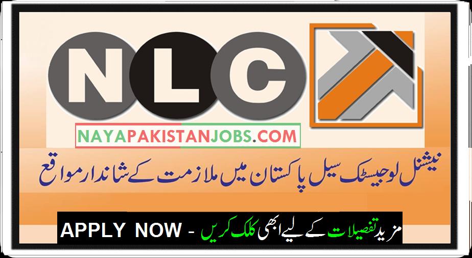 NLC Rawalpindi 25 November Jobs, NLC JOBS, National Logistics Cell Jobs