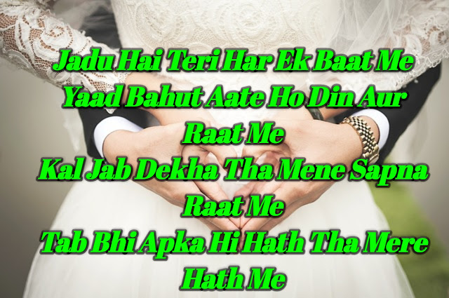 Best love shayri & new love shayri image