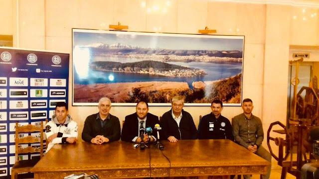 H Εθνική Ομάδα - «Θρύλος» του 2004 αντιμετωπίζει σήμερα  την Επίλεκτη Ομάδα της Ηπείρου