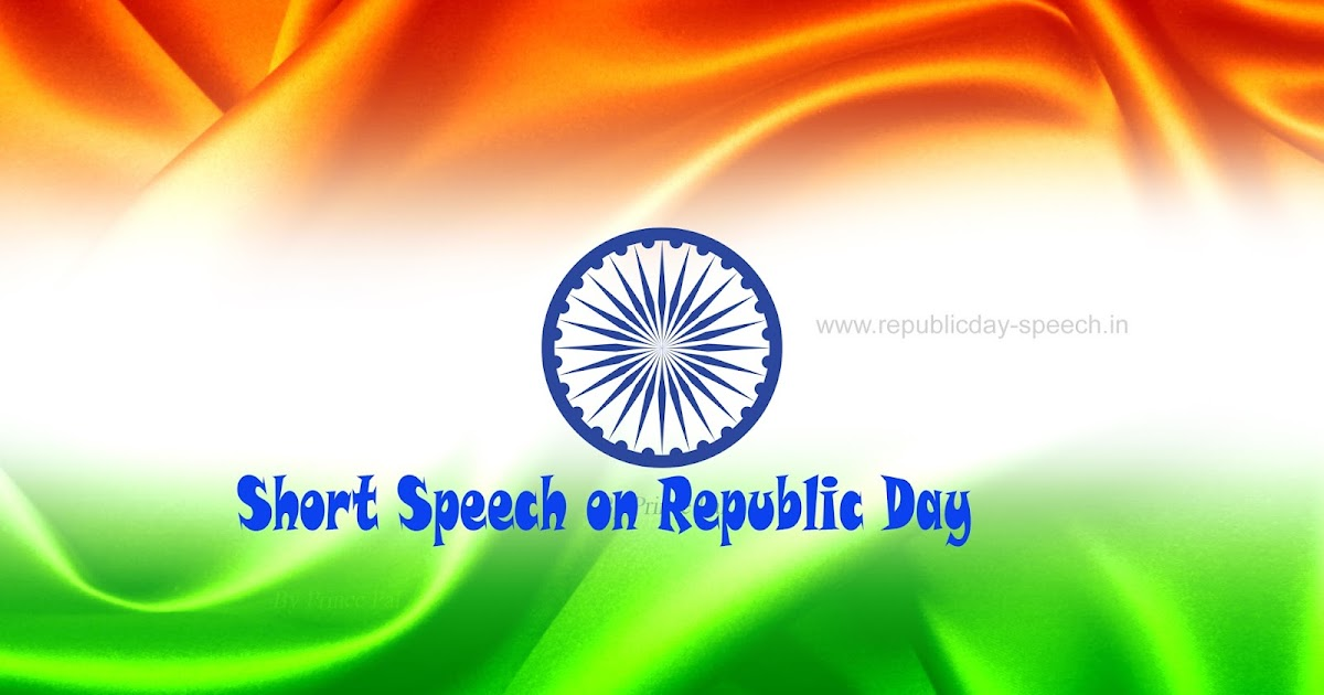 republic day of india essay in english for std iv 26 january republic day speech in english for kids, students, teachers the 67th republic day celebrations on 26th january 2016, new delhi, india republic d.