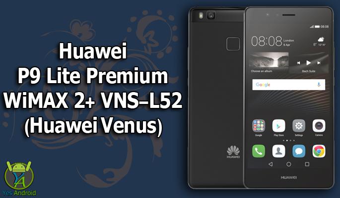 Huawei P9 Lite Premium WiMAX 2+ VNS-L52 Specs Datasheet