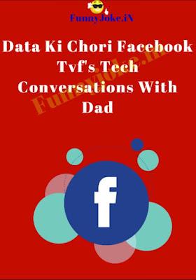 Data Ki Chori Facebook Tvf's Tech Conversations With Dad