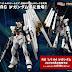 RG #32 1/144 RX-93 nu Gundam - Release Info