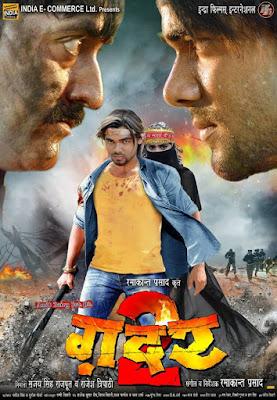 Gadar 2 - Bhojpuri Movie Star casts, News, Wallpapers, Songs & Videos