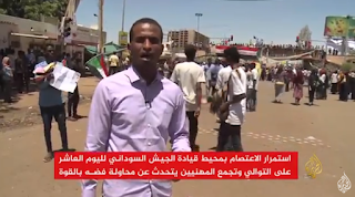 لليوم العاشر.. اعتصام السودانيين قائم والعسكر لا يستعجلون فضه