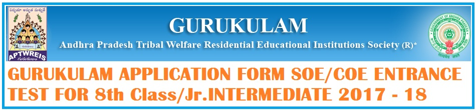 GURUKULAM APPLICATION FORM SOE / COE ENTRANCE TEST FOR 8th Class/Jr.INTERMEDIATE 2017 - 18