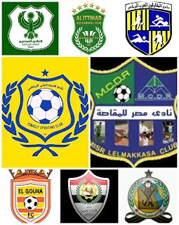 مباريات اليوم الجمعة 10/5/2019 في جميع البطولات تعرف عليها