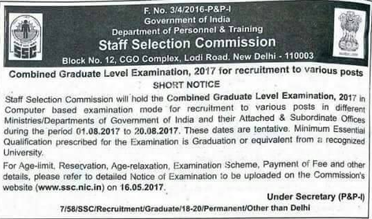 SSC CGL 2017 Notification Out, Tier-1 will be held from 1st August to 20th