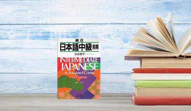 E-Book Intermediate Japanese An Integrated Course (First Semester)