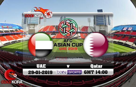 مشاهدة مباراة قطر والإمارات اليوم كأس آسيا 29-1-2019 علي بي أن ماكس