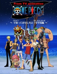 One Piece Movie 1: The Great Gold Pirate | Bmovies