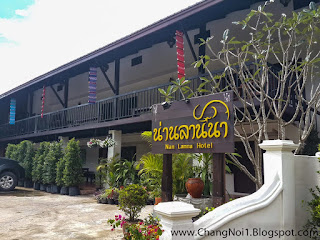 Nan Lanna Hotel in Nan, North Thailand
