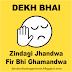dekh bhai zindagi jhandwa images and quotes