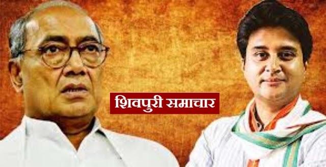 चाणक्य ने चली मीनाक्षी नटराजन की चाल, सिंधिया पीसीसी चीफ की दौड से बहार, भेजे जाऐंगें राज्य सभा   Shivpuri News