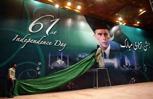 Independence day jashn e azadi