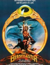 The Beastmaster   Bmovies