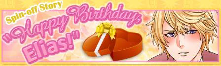 http://otomeotakugirl.blogspot.com/2015/03/shall-we-date-wizardess-heart-happy.html