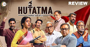 Hutatma (Season 01)