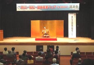 三遊亭楽春講演会「笑いで心の体の健康づくり」