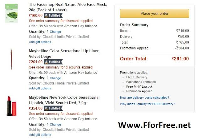 Amazon Price Error Loot Lo Free Stuff Contests Deals Giveaways Free Samples India