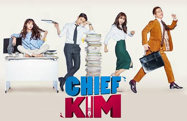 Sinopsis Good Manager / Chief Kim / Kimgwajang (2017) - Serial TV Korea