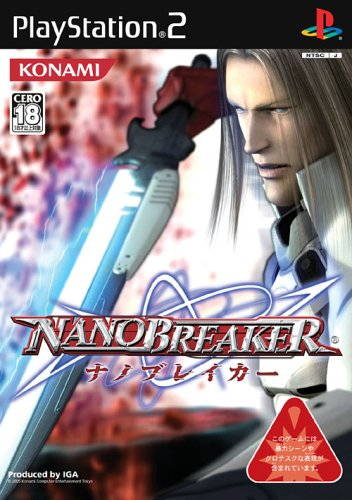 Nano%2BBreaker - Nano Breaker | Ps2