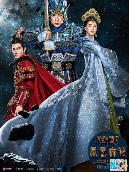 Phượng Hoàng Vô Song VTV2