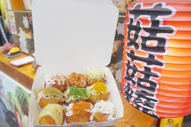 一中街商圈素食小吃~秋田菇菇燒