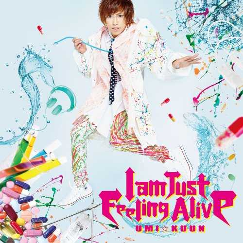 [Single] UMI☆KUUN – I am Just Feeling Alive (2015.10.28/MP3/RAR)