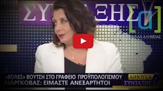 http://greece-salonika.blogspot.com/2017/05/blog-post_62.html