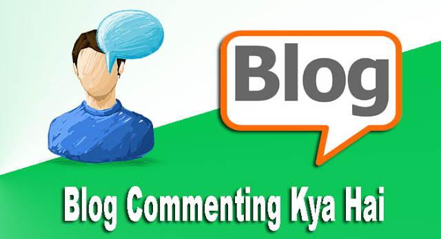Blog Commenting Kya Hai: Blog Commenting se apni website par High Traffic Kaise Badhaye