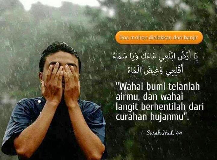 Surah Hud: 44