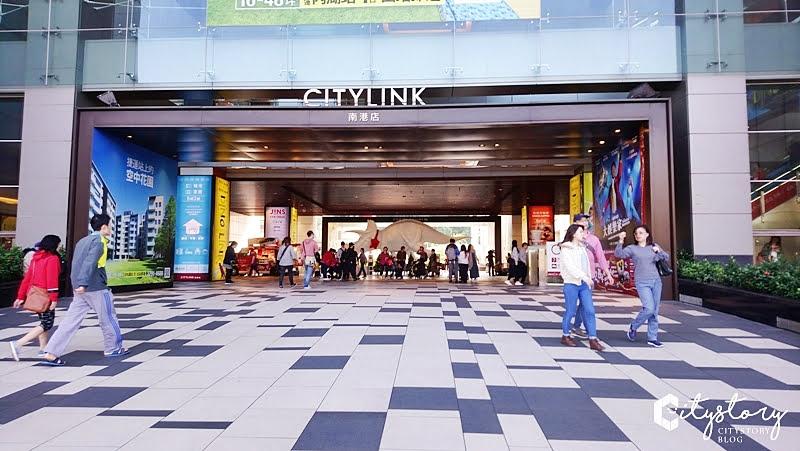 【citylink南港恐龍展】南港車站商場-DINO LINK 恐龍玩樂地-巨無霸三角龍及恐龍雕塑模型超酷炫!