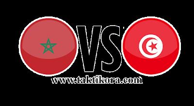 المغرب وتونس بث مباشر