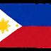 外国人「フィリピン製の手作りインクを購入したよ!」去年立ち上がったばかりのフィリピンのインクメーカー。注文殺到で生産が追いつかないほど人気な模様!(海外の反応)