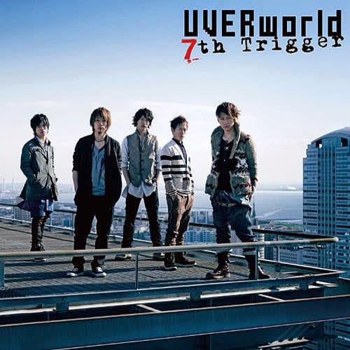JapansMusicWorld: Uverworld
