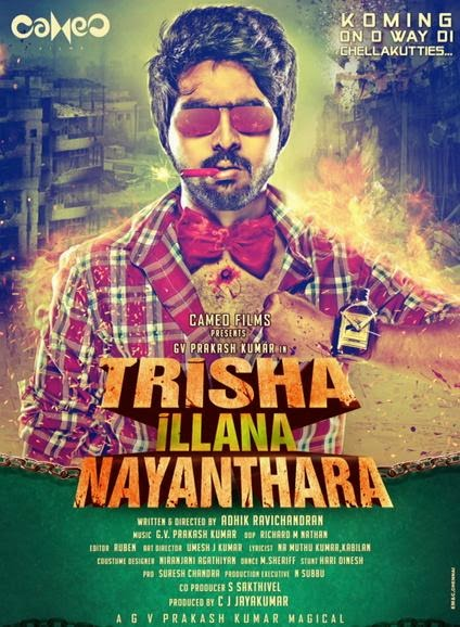 Trisha Illana Nayanthara Tamil Movie Official First Look Poster