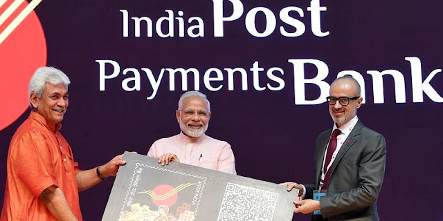 India Post Payments Bank Launched by PM Modi,