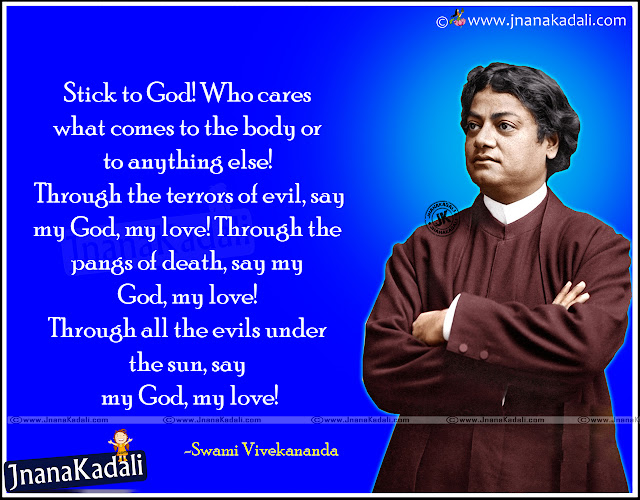 Heart touching English swamy vivekananda quotes,heart touching swamy vivekananda quotes,heart touching inspirational swamy vivekananda quotes,Best English swamy vivekananda Quotes,Best English inspirational swamy vivekananda quotes,best inspirational swamy vivekananda quotes in English,English swamy vivekananda quotes,swamy vivekananda quotes English,Best inspirational quotes on swamy vivekananda,Best inspirational quotes about swamy vivekananda and life,Top English swamy vivekananda quotes